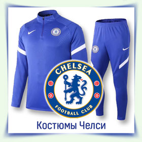 Дитячі футбольні костюми Челсі