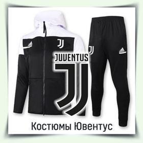 Дитячі футбольні костюми Ювентус