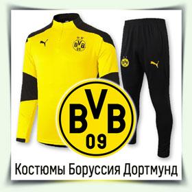Дитячі футбольні костюми Боруссія Дортмунд