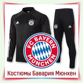 Дитячі футбольні костюми Баварія Мюнхен