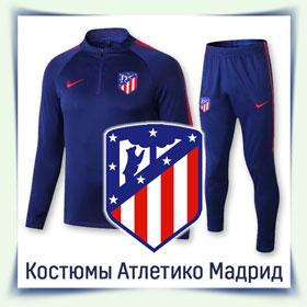 Дитячі футбольні костюми Атлетіко Мадрид