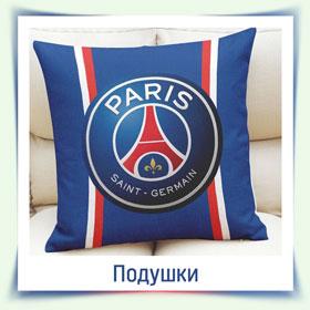 Декоративні подушки та наволочки з символікою футбольних клубів