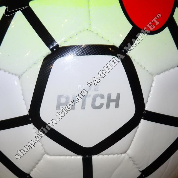 Мяч Premier League Nike Pitch EPL 2016 (2235)