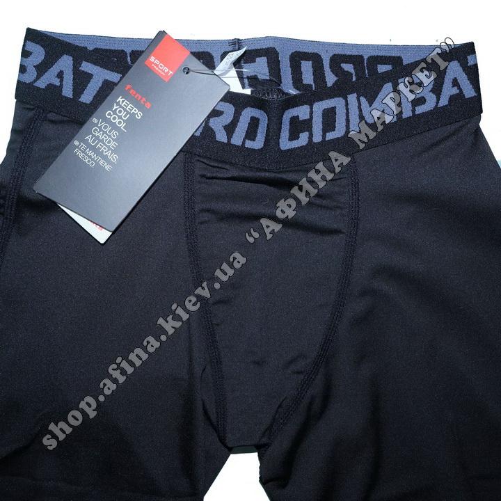 Thermal Underwear FENTA комплект черный Kids 107438