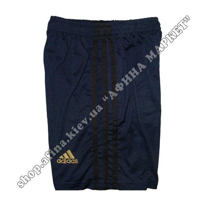 Форма Реал Мадрид 19-20 Adidas выездная для детей