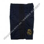 Детская футбольная форма Роналдо Реал Мадрид 2020 Adidas выездная