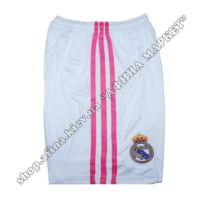 РЕАЛ МАДРИД 2020-2021 Adidas Home 98422