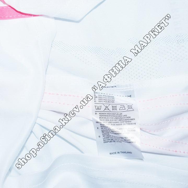 РЕАЛ МАДРИД 2020-2021 Adidas Home 98417