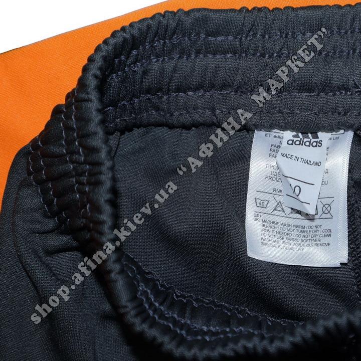 МАНЧЕСТЕР ЮНАЙТЕД 2020-2021 Adidas  106417