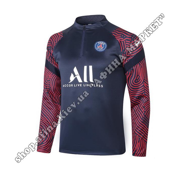 ПСЖ 2020-2021 Nike 106627