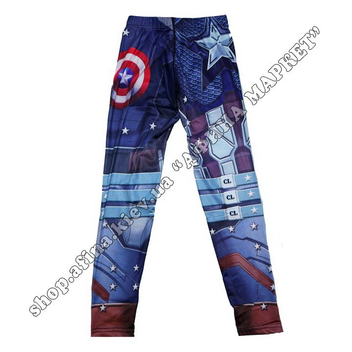 комплект Captain America Avengers Cody Lundin Marvel Kids 109870