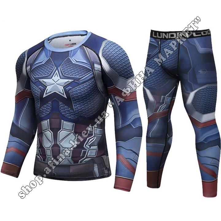 комплект Captain America Avengers Cody Lundin Marvel Kids 109924