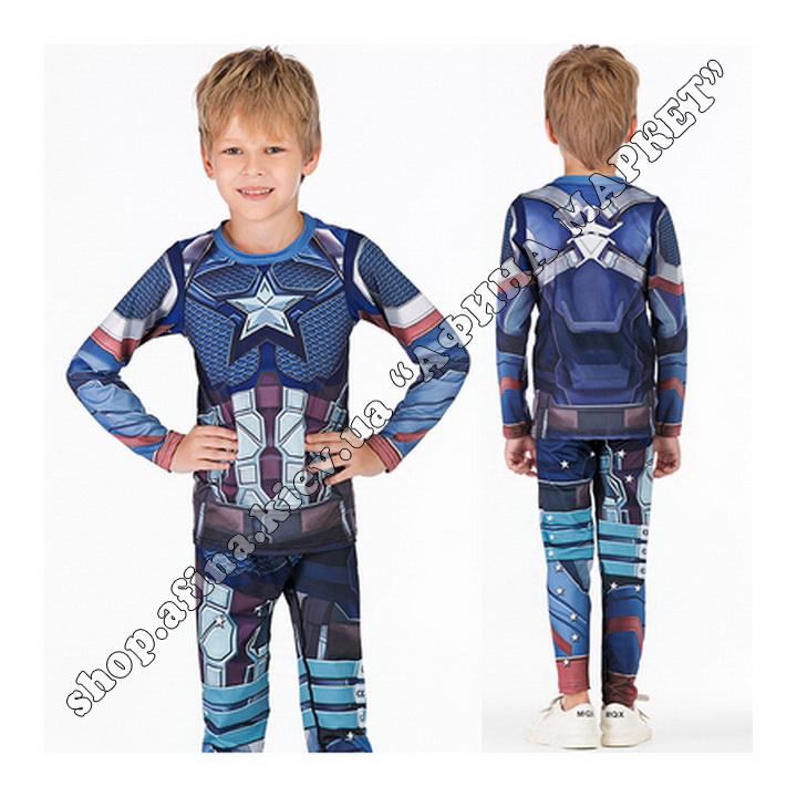 комплект Captain America Avengers Cody Lundin Marvel Kids 109498