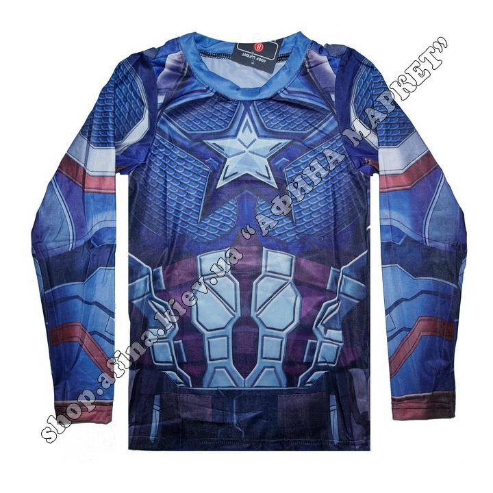 комплект Captain America Avengers Cody Lundin Marvel Kids 109863