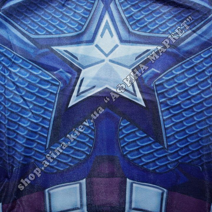 комплект Captain America Avengers Cody Lundin Marvel Kids 109865