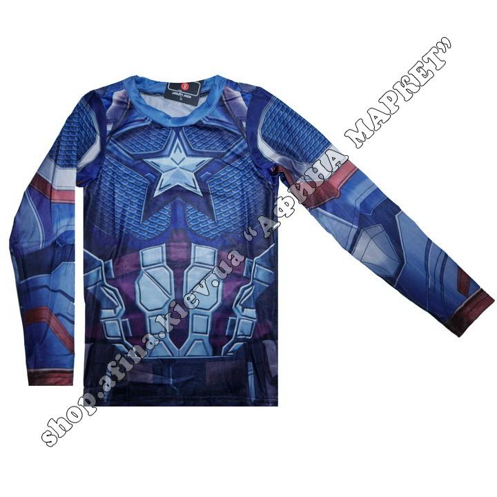 комплект Captain America Avengers Cody Lundin Marvel Kids 109866