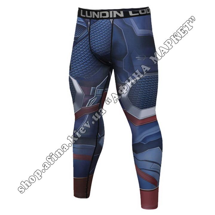 комплект Captain America Cody Lundin Marvel Adult 110023