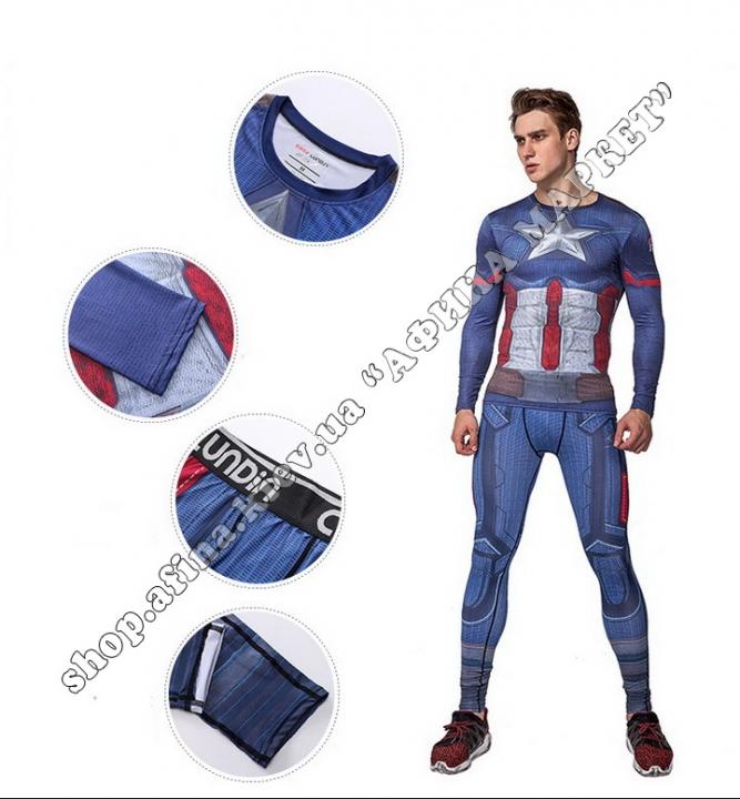 комплект Captain America Cody Lundin Marvel Adult 110059