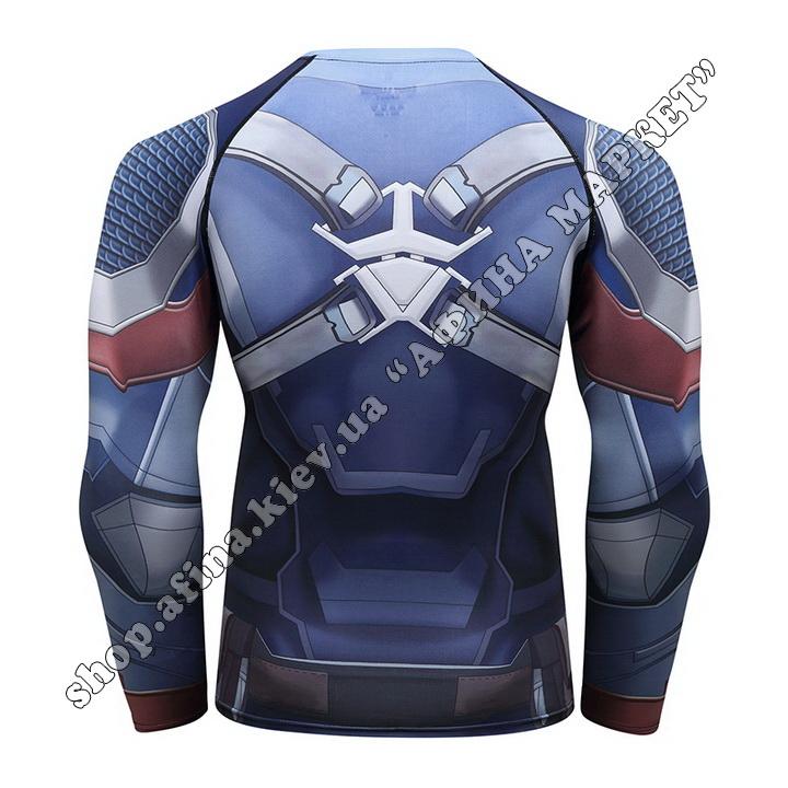 комплект Captain America Cody Lundin Marvel Adult 110020