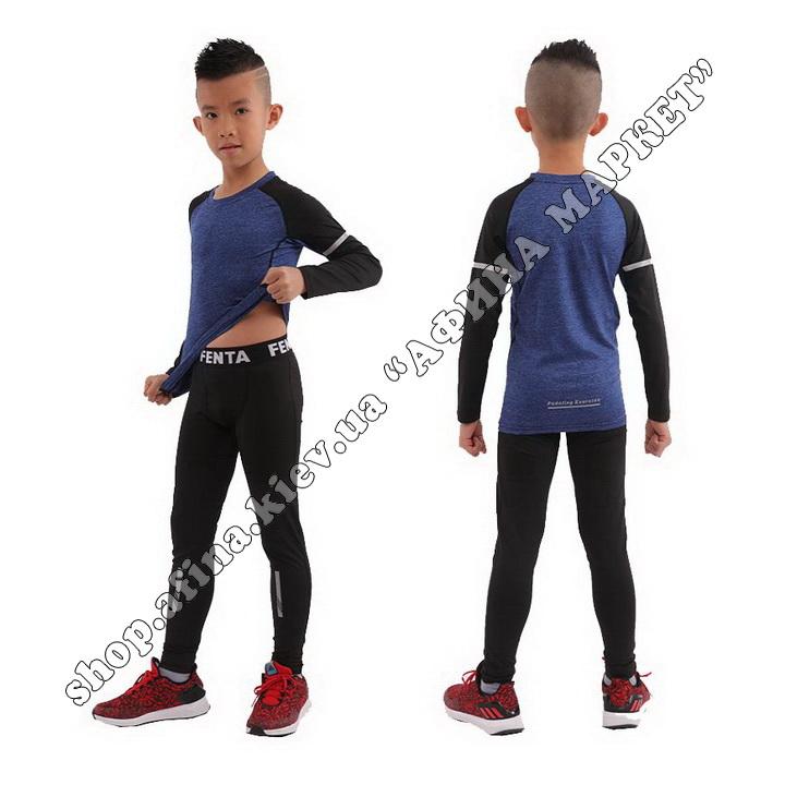 Thermal Underwear FENTA Reflective комплект Blue Kids 107605