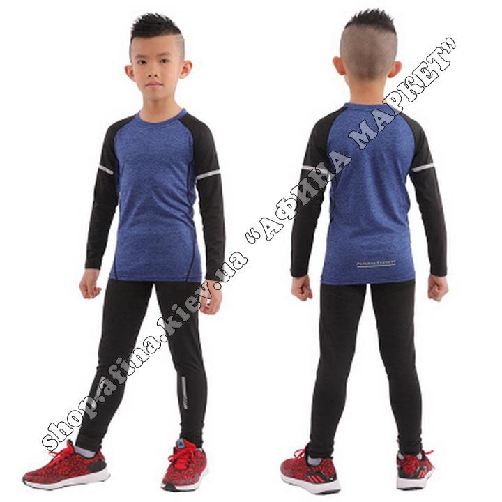 Thermal Underwear FENTA Reflective комплект Blue Kids