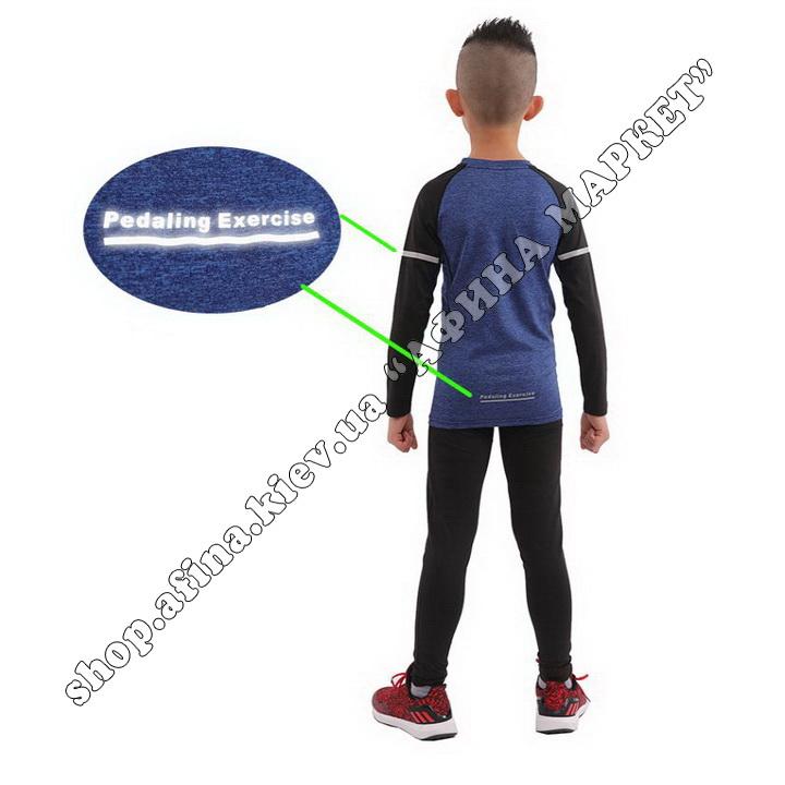 Thermal Underwear FENTA Reflective комплект Blue Kids 107604