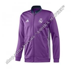 Костюм футбольный Реал Мадрид Adidas Presentation Tracksuit 2017 Purple