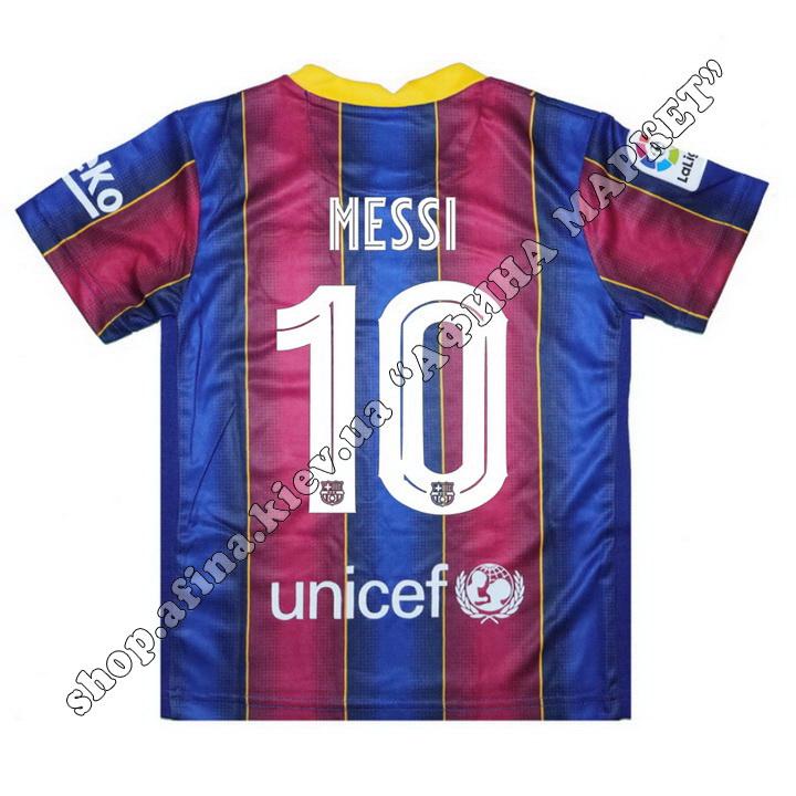 Нанесение на форму Барселона 2021