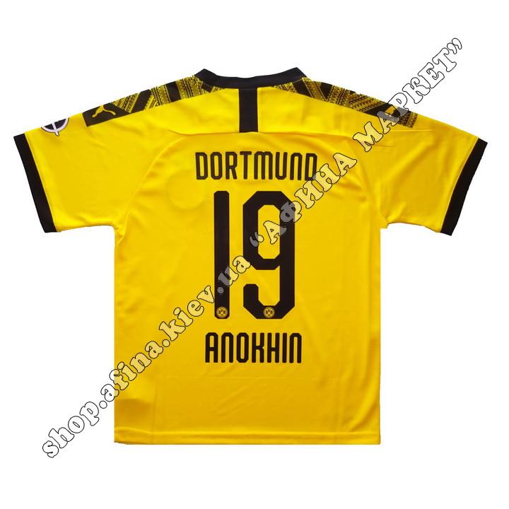Нанесение имени, фамилии, номера, шрифт Боруссия Дортмунд 2019-2020