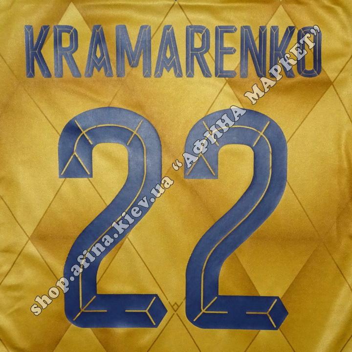 Нанесение имени, фамилии, номера, шрифт Арсенал 2015-2016, флекс 1 цвет