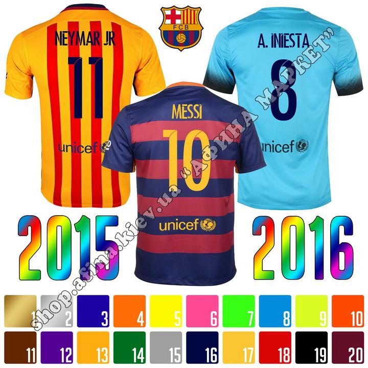 Нанесение имени, фамилии, номера, шрифт Барселона 2015-2016, флекс 1 цвет (5016)