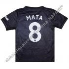 Нанесення імені, прізвища, номера, шрифт Манчестер Юнайтед 2020