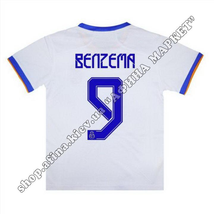 Нанесение имени, фамилии, номера, шрифт Реал Мадрид 2021-2022