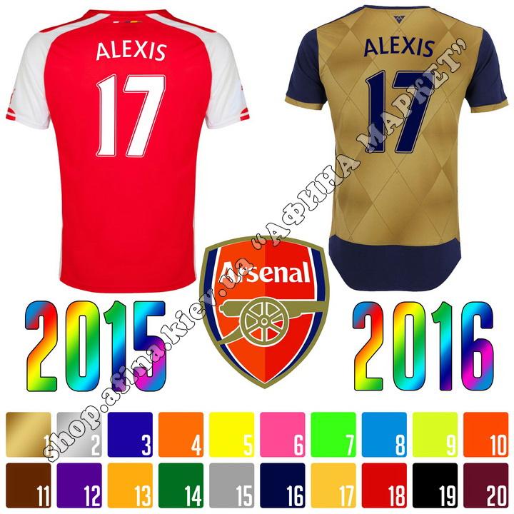 Нанесение имени, фамилии, номера, шрифт Арсенал 2015-2016, флекс 1 цвет (5033)