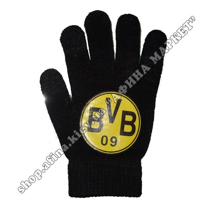 Перчатки футбольные Боруссия Дортмунд