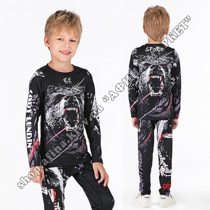 комплект Grizzli Cody Lundin Venum Kids 109441