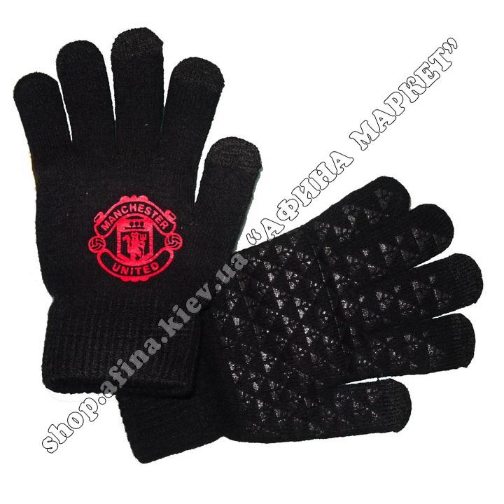 Спортивные перчатки футбольные детские Манчестер Юнайтед 2020 107953