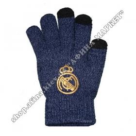 Спортивные перчатки футбольные детские Реал Мадрид 2020 Blue
