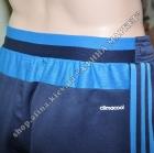 Штани Реал Мадрид Adidas Presentation Tracksuit 2016 Blue
