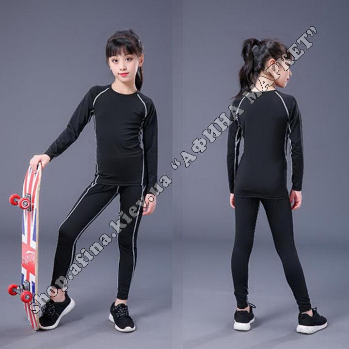 Термобілизна дитяча для футболу SPORT комплект Black/Gray 107545