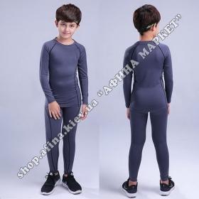 Термобілизна дитяча для футболу JINGJISHEN комплект Gray