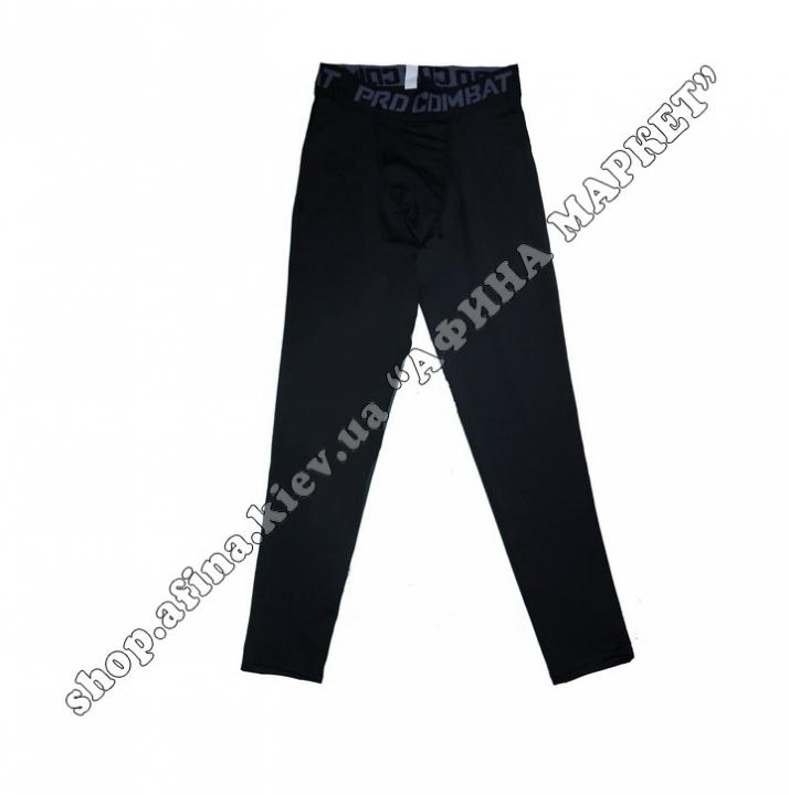 Thermal Underwear FENTA Reflective Ventilation Kids 107571