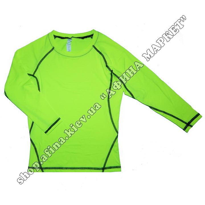 Thermal Underwear SENJI Green/Black 107483