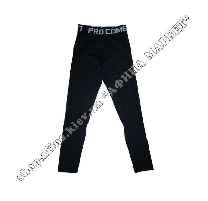 Thermal Underwear SENJI Green/Black 107484