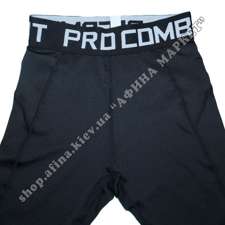 Thermal Underwear SENJI Green/Black 107485