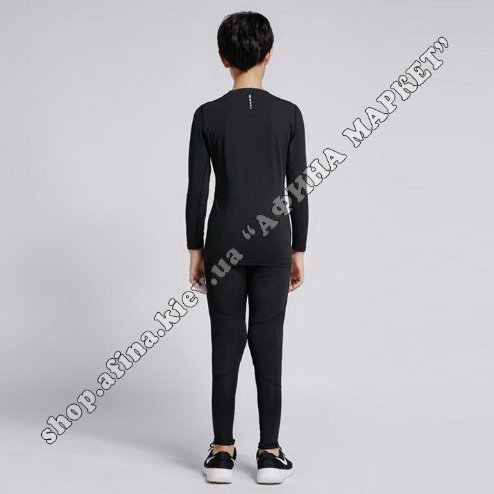 Thermal Underwear CD&SK Black Reflective Kids 109422