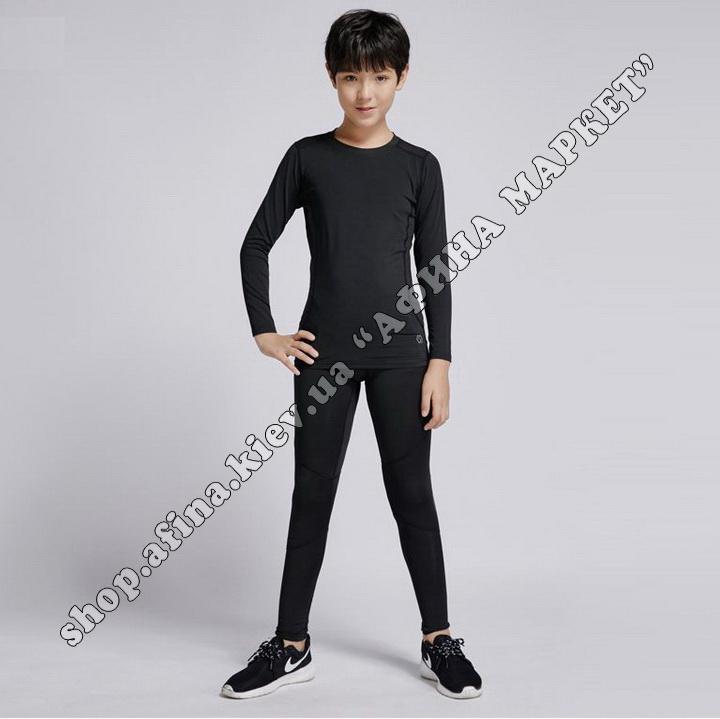 Thermal Underwear CD&SK Black Reflective Kids 109423