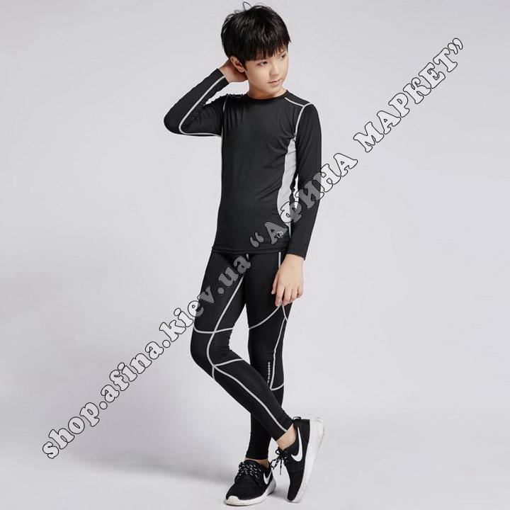 Thermal Underwear CD-SK Black/Gray Reflective Kids 109431