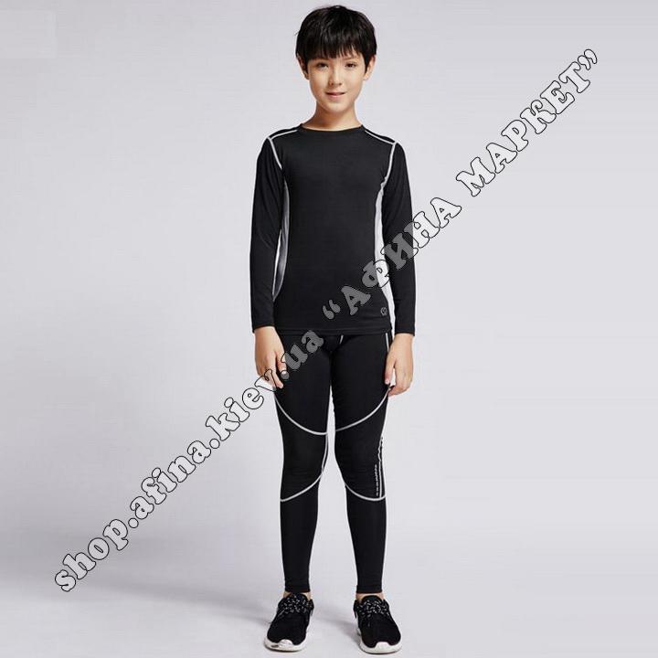 Thermal Underwear CD-SK Black/Gray Reflective Kids 109432