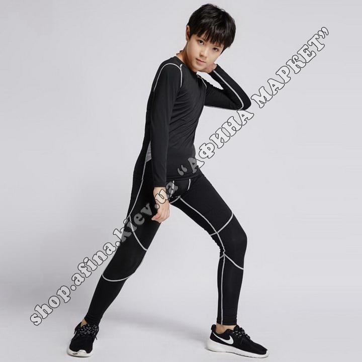 Thermal Underwear CD-SK Black/Gray Reflective Kids 109433